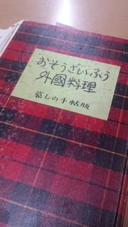 20160725_203910.jpg